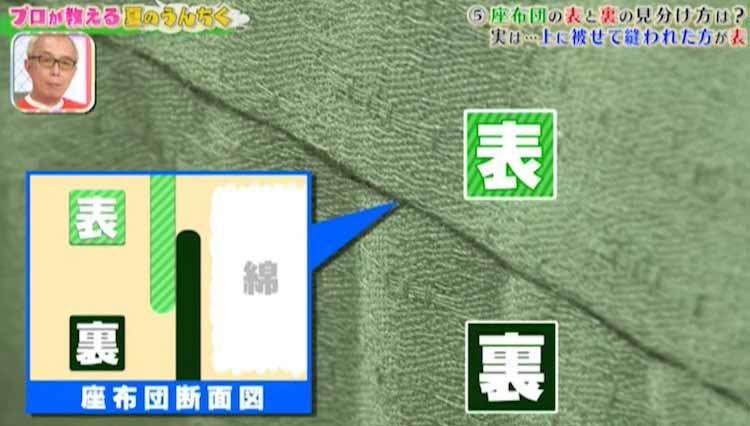 tokoro_20200903_07.jpg