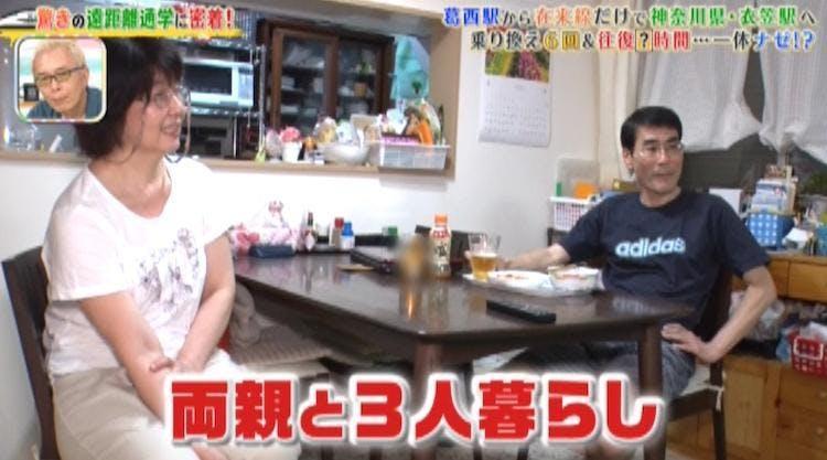 tokoro_20200924_04.jpg