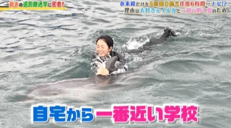 tokoro_20200924_05.jpg