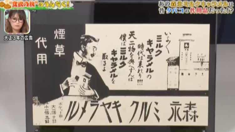 tokoro_20200925_02.jpg