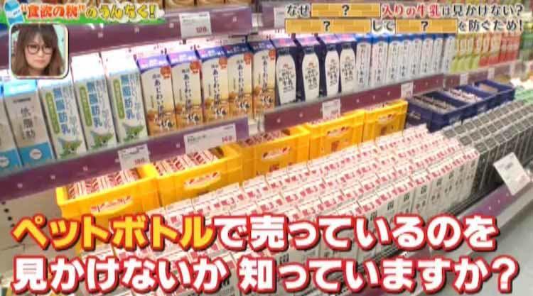 tokoro_20200925_06.jpg
