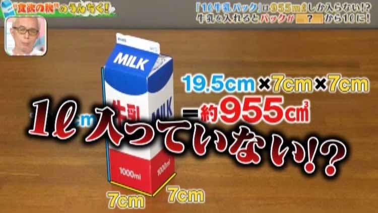 tokoro_20200925_07.jpg