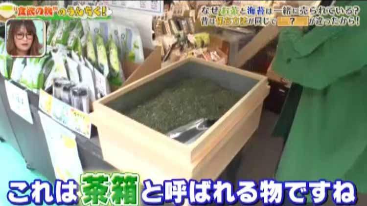 tokoro_20200925_09.jpg
