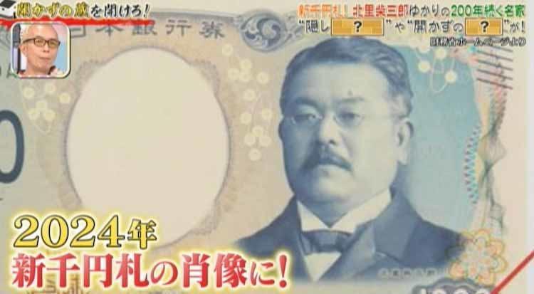 tokoro_20201029_01.jpg