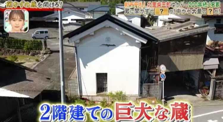 tokoro_20201029_02.jpg