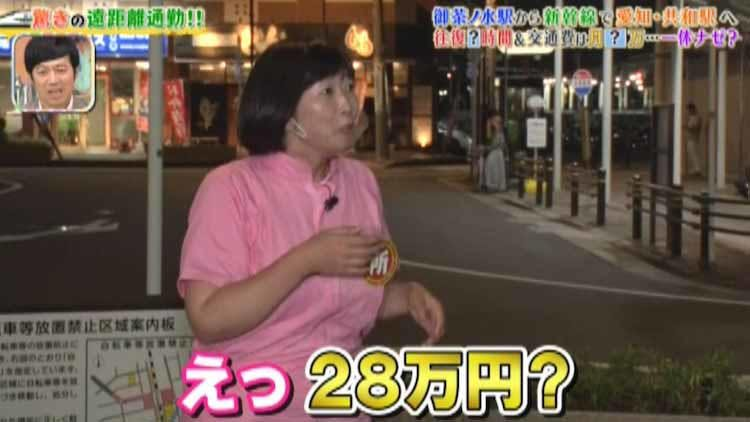 tokoro_20201119_03.jpg