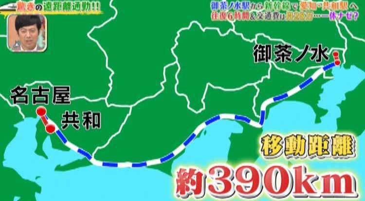 tokoro_20201119_04.jpg