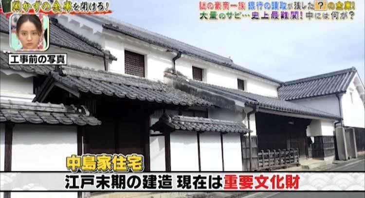 tokoro_20210101_01.jpg