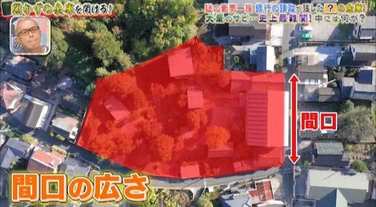 tokoro_20210101_02.jpg