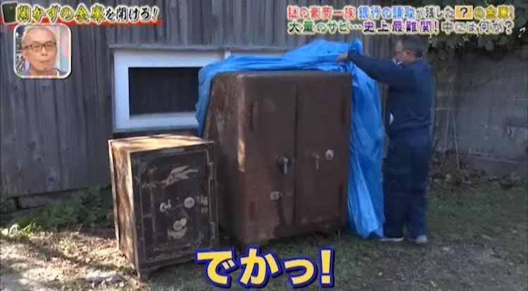 tokoro_20210101_04.jpg