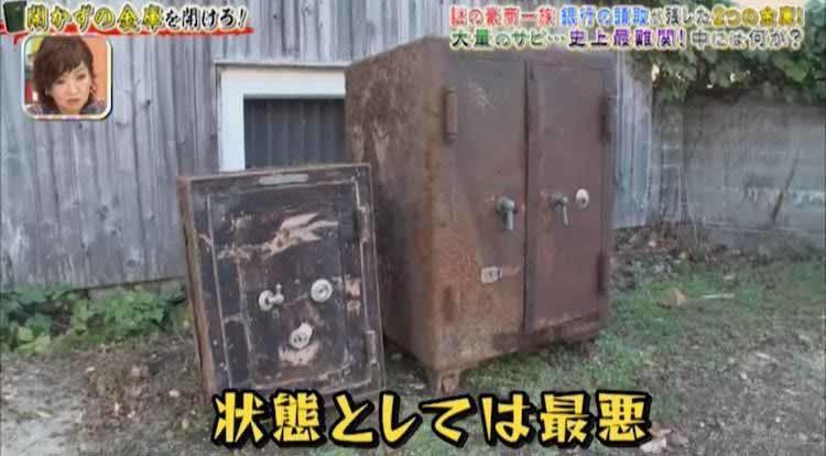 tokoro_20210101_05.jpg