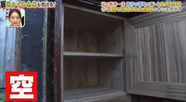 tokoro_20210101_07.jpg