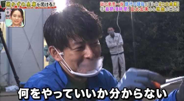tokoro_20210101_08.jpg