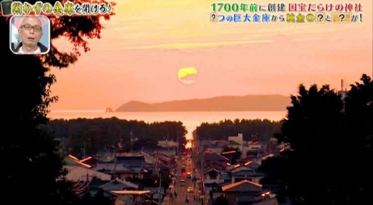 tokoro_20210121_01.jpg
