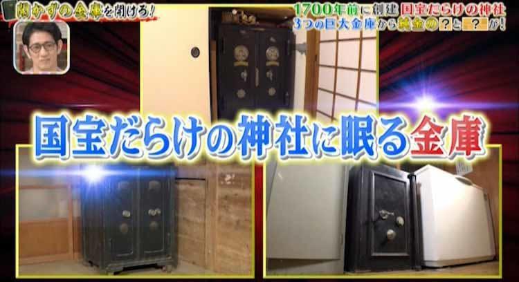 tokoro_20210121_03.jpg