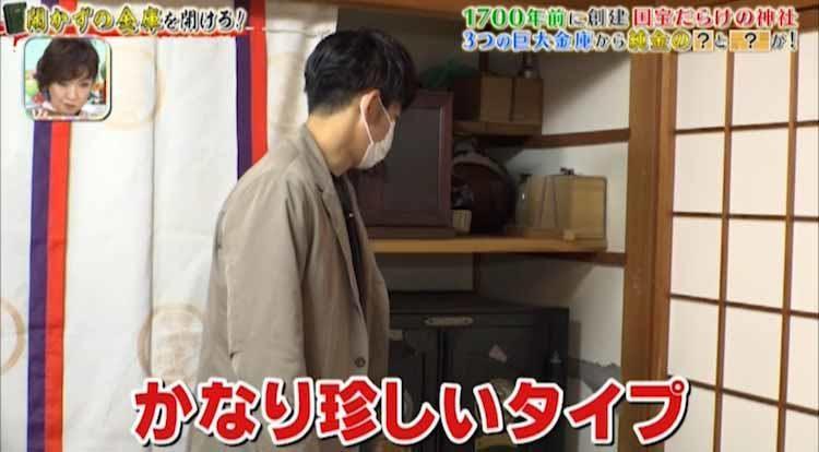 tokoro_20210121_04.jpg