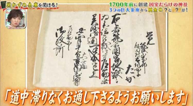 tokoro_20210121_05.jpg
