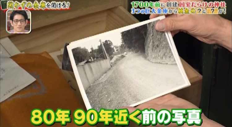 tokoro_20210121_06.jpg