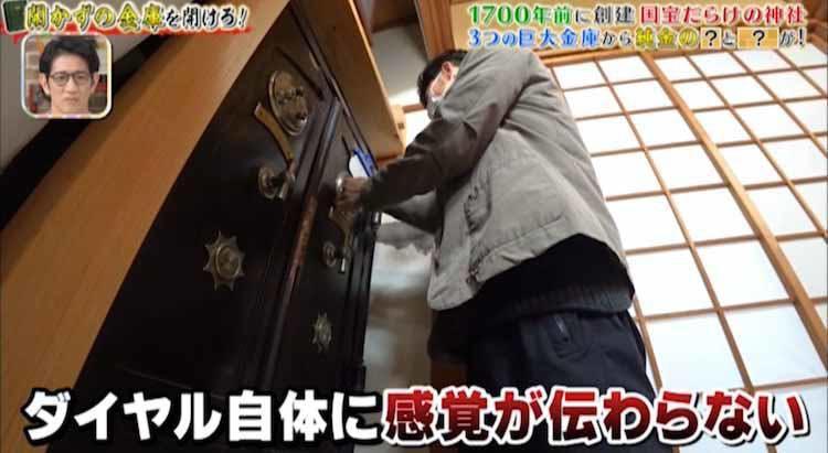 tokoro_20210121_08.jpg
