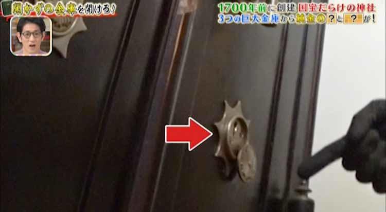 tokoro_20210121_09.jpg