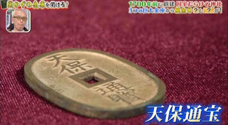 tokoro_20210121_10.jpg
