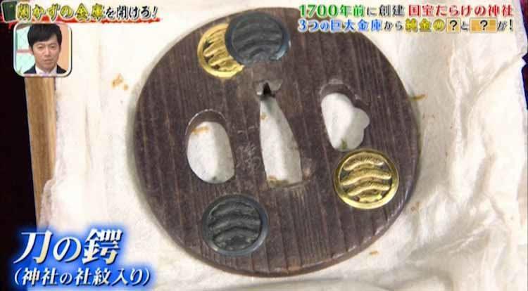 tokoro_20210121_11.jpg