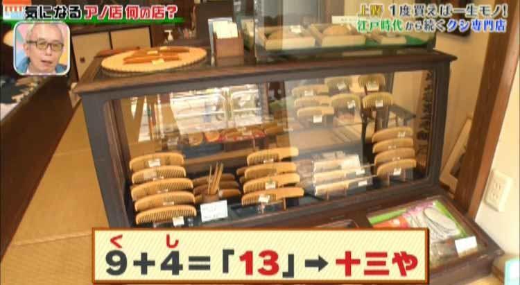 tokoro_20210128_02.jpg