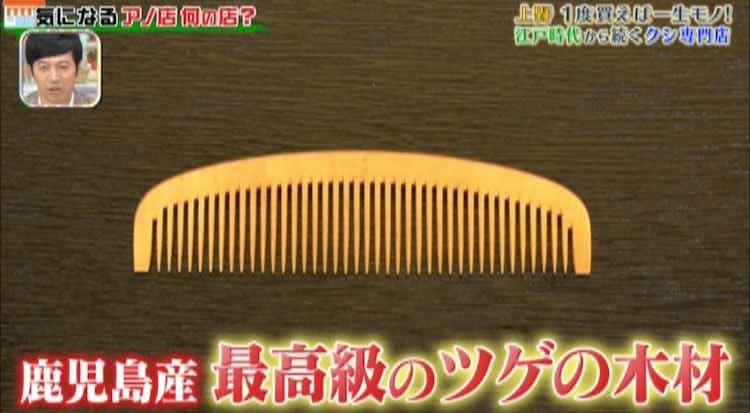 tokoro_20210128_03.jpg