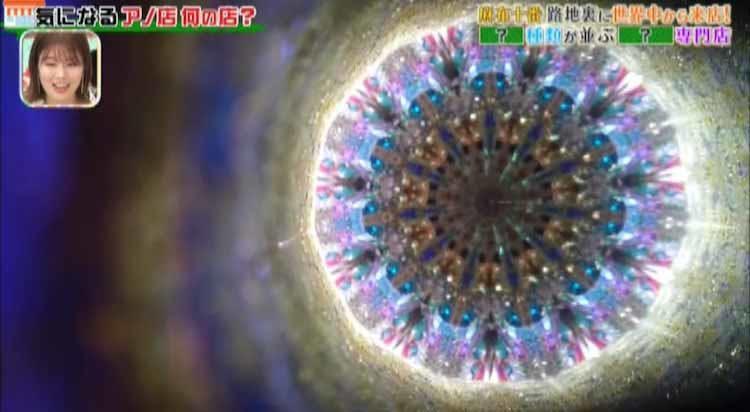 tokoro_20210128_07.jpg