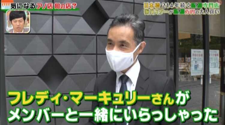 tokoro_20210128_09.jpg