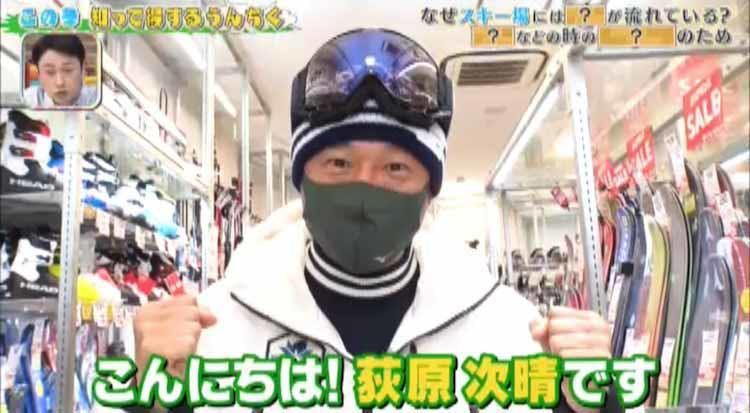 tokoro_20210225_03.jpg