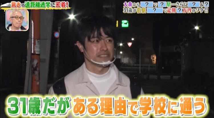 tokoro_20210304_01.jpg