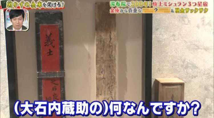tokoro_20210429_02.jpg