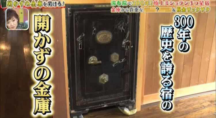 tokoro_20210429_04.jpg