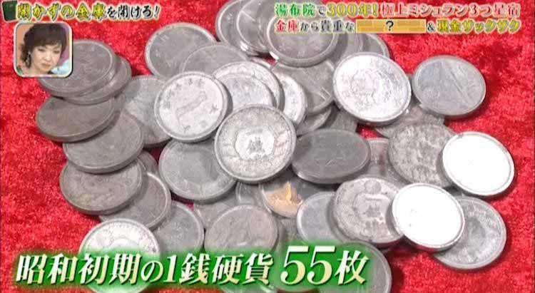 tokoro_20210429_07.jpg
