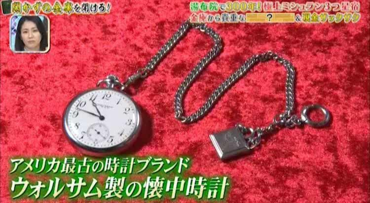 tokoro_20210429_08.jpg
