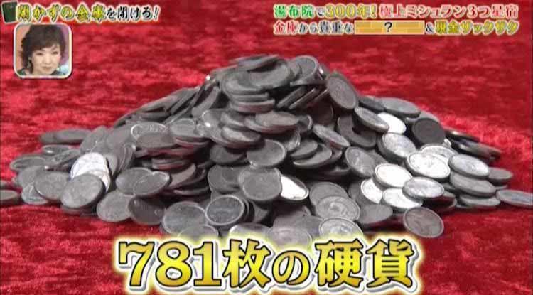 tokoro_20210429_09.jpg