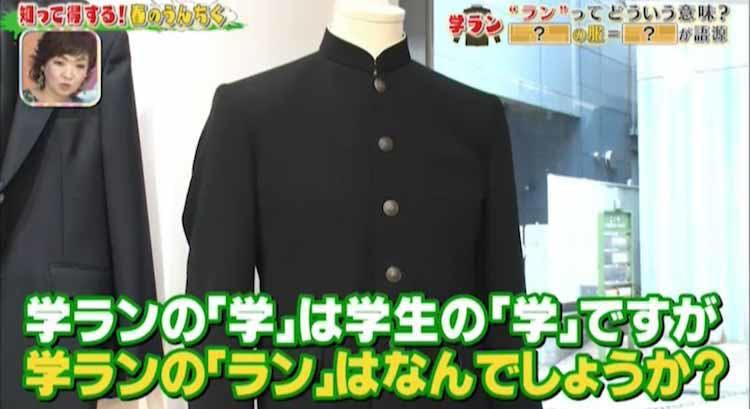 tokoro_20210506_04.jpg