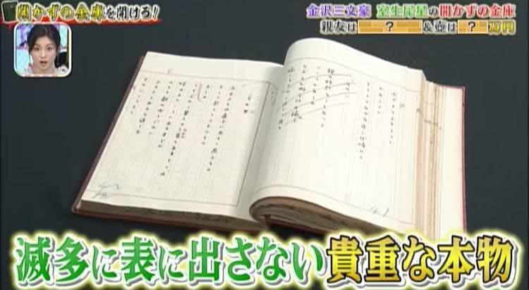 tokoro_20210513_02.jpg