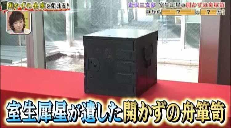 tokoro_20210513_04.jpg