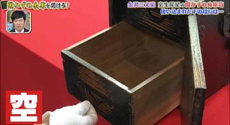 tokoro_20210513_07.jpg