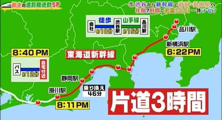 tokoro_20210520_03.jpg