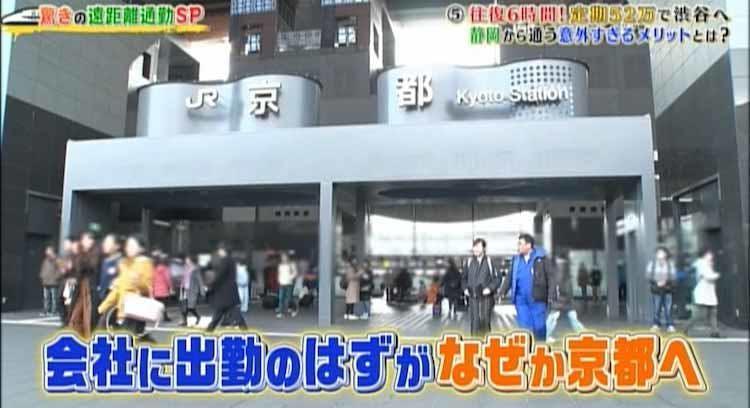 tokoro_20210520_06.jpg