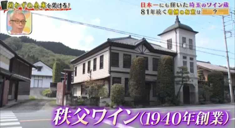tokoro_20210610_01.jpg