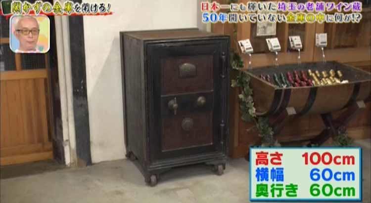 tokoro_20210610_04.jpg