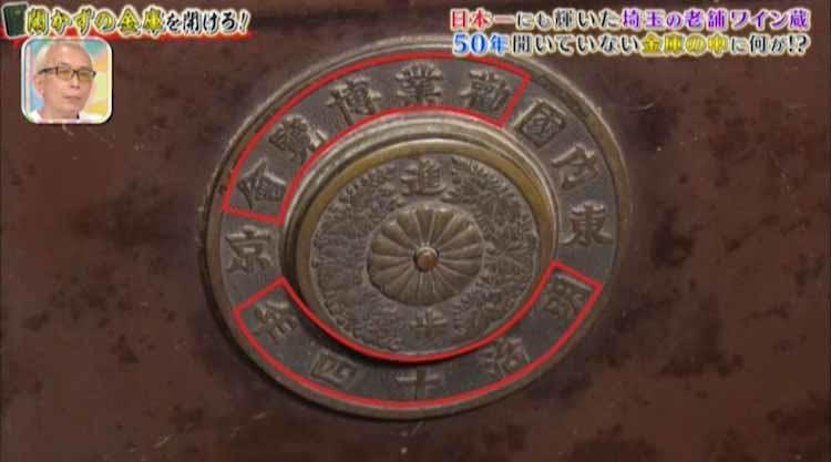 tokoro_20210610_05.jpg
