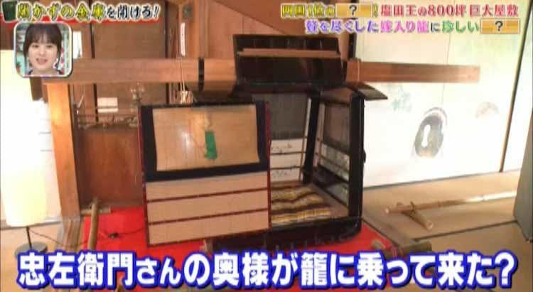 tokoro_20210812_02.jpg