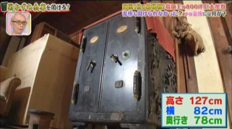 tokoro_20210812_03.jpg