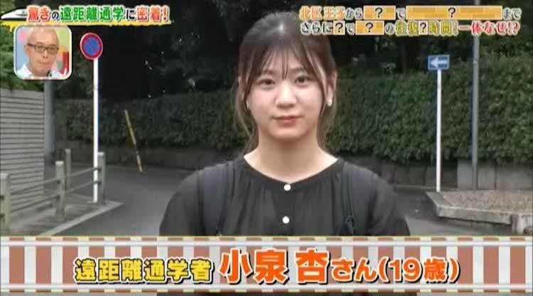 tokoro_20210902_01.jpg