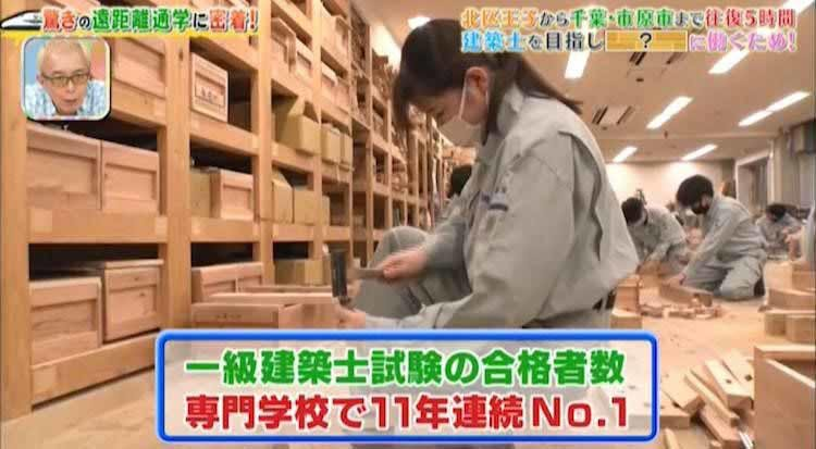 tokoro_20210902_06.jpg